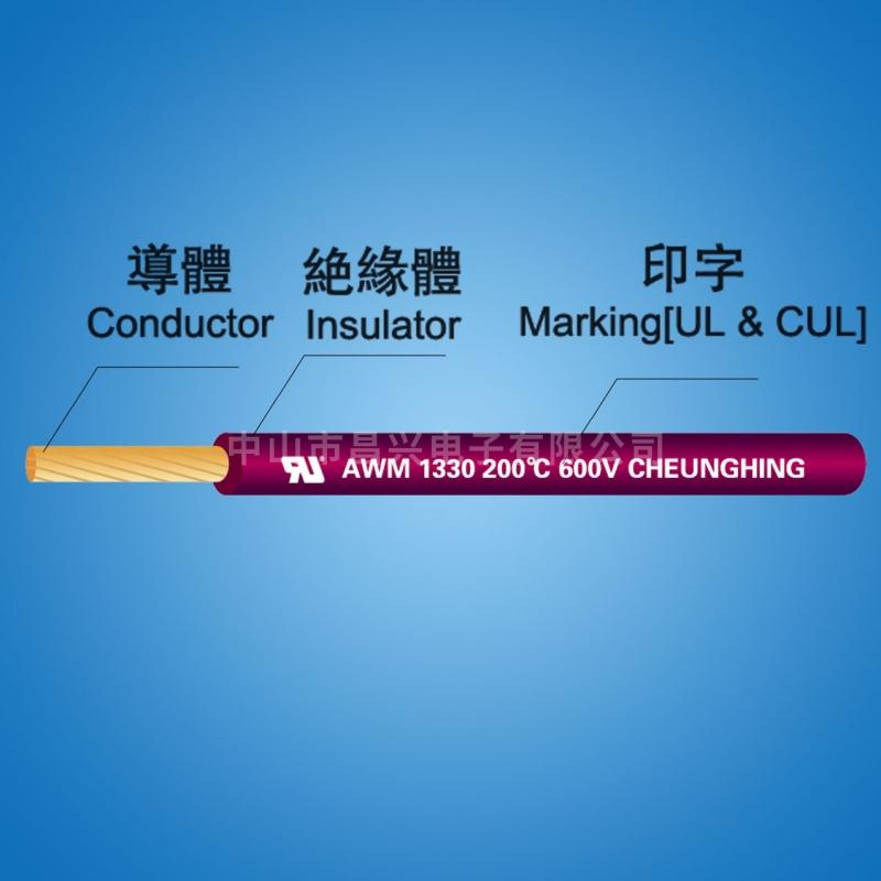 铁氟龙电线 UL 1330