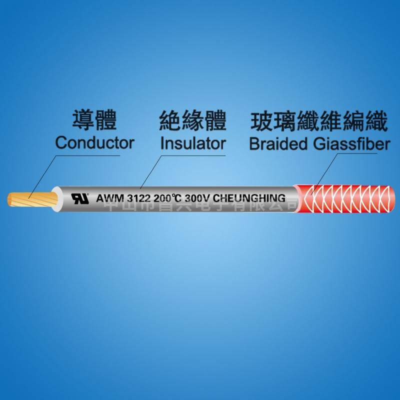 耐热电线 矽橡胶+编织UL 3122