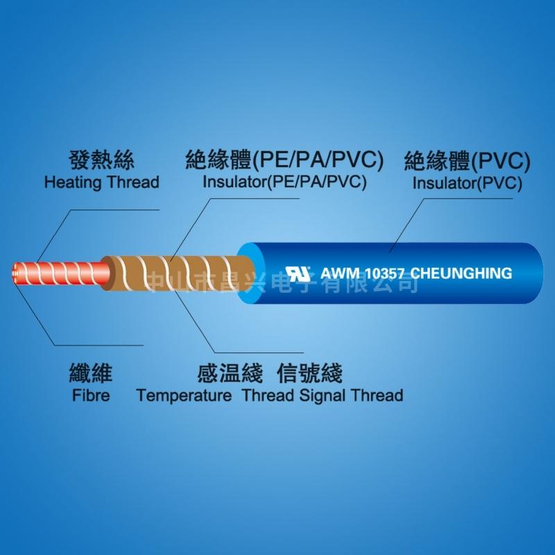 发热丝组件 PVC双层发热线